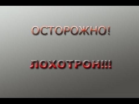 кредитная история воронеж взять кредит уралсиб онлайн заявка
