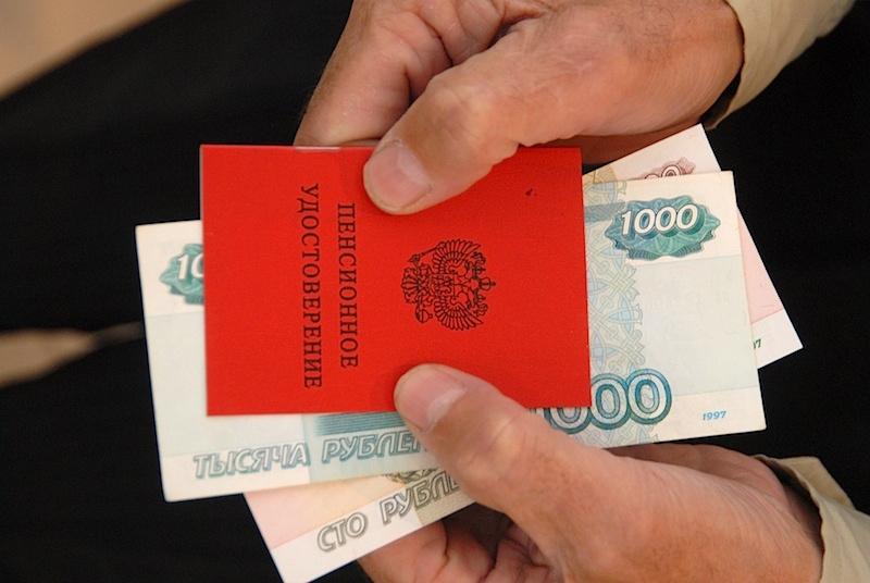 Возобновление выплат пенсий на донбассе