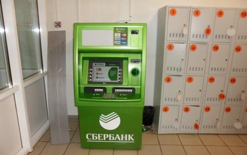 прилета снять деньги с мкб карты в г белгороде линейного