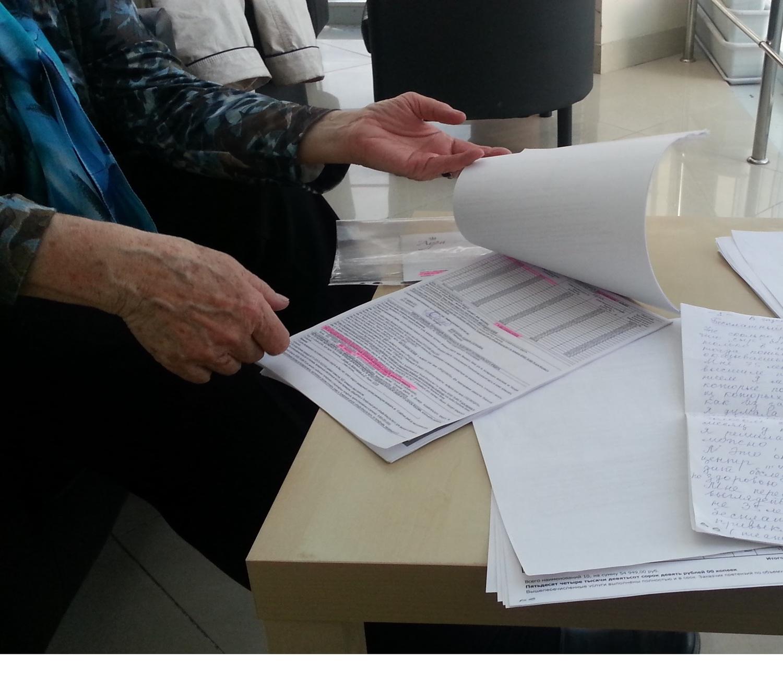 кредитный онлайн калькулятор сбербанка россии потребительский кредит