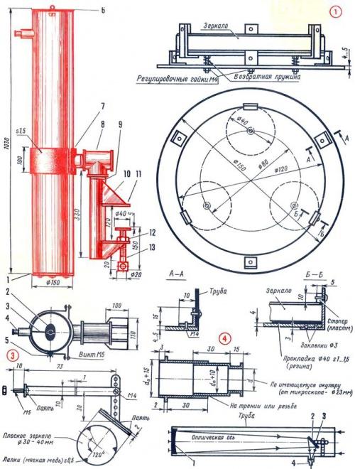 Телескоп чертежи