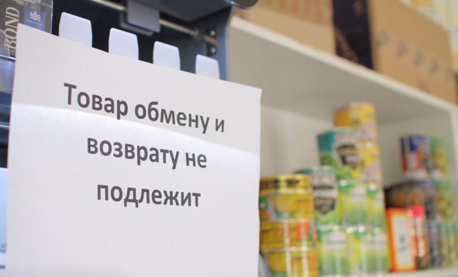 можно ли сдать открытки в магазин современные навигационные