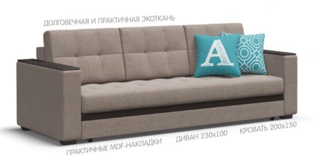 житель омска полгода не мог вернуть бракованный диван в магазин