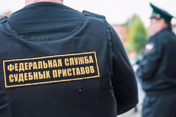 Служба судебных приставов ярославль проверить долги кредит в банке без проблем
