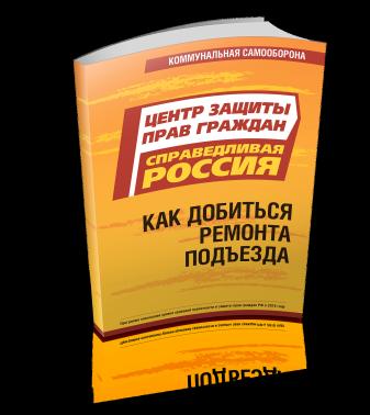 _COVER_Kakdobitsaremontapodezda_5e56_n.pngm_w337.jpg