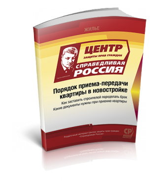 prinyat_kvartiru_5zn4.pngm_w337.jpg
