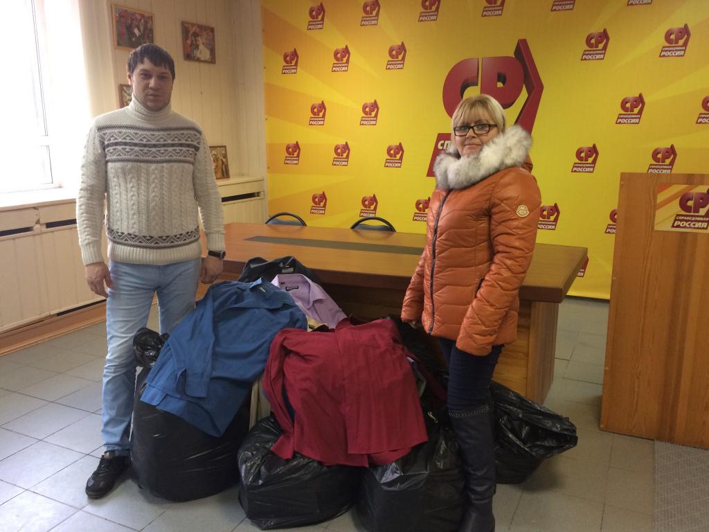 Centr zashhity prav grazhdan Tjumeni peredal 50 kg veshhej v blagotvoritel'nyj fond.jpg